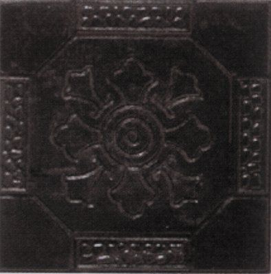 Incaico